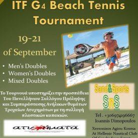 beach-tennis1